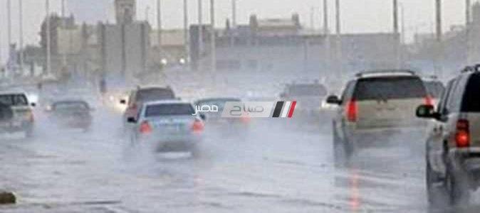 طقس غداً غير مستقر وهطول أمطار رعدية على جميع المناطق