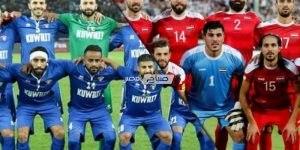 مباراة الكويت وسوريا