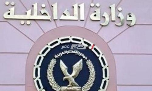 """""""وزارة الداخلية """"تواصل مبادراتها الإنسانية بتوقيع الكشف الطبى على المواطنين"""