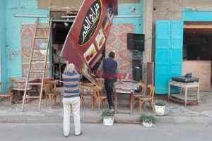 شن حملة مكبرة لاغلاق 2 مقهى مخالف للقانون و إزالة التعديات علي حرم الطريق وأملاك الدولة بدمياط