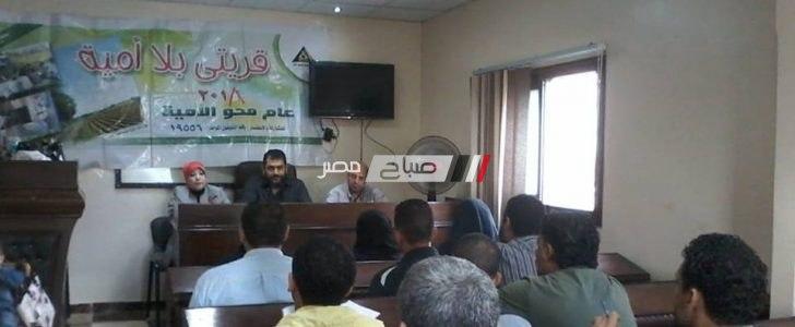 """مديرية الشباب بدمياط تنظم ندوة بعنوان """" الأضرار الناجمة عن سوء استخدام الإنترنت"""""""