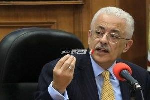 وزير التعليم يحسم الجدل في موعد بدء العام الدراسي الجديد 2019-2020