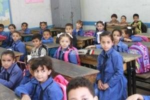 نتيجة الصف الثالث الابتدائي محافظة الاسكندرية 2019