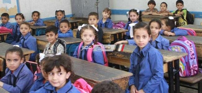 نتيجة الصف الخامس الابتدائي الترم الأول محافظة دمياط 2019