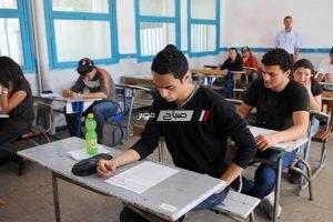 نتيجة الصف الرابع الابتدائي محافظة الدقهلية 2019 الترم الأول