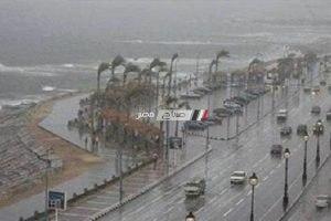 هطول أمطار خفيفة وارتفاع الأمواج وانخفاض درجات الحرارة بالإسكندرية