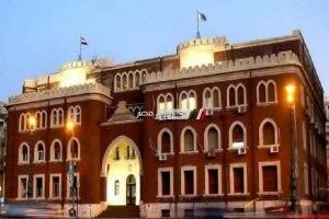 إلغاء امتحانات الميدتيرم وتعليق نسبة الغياب والحضور بجامعة الإسكندرية