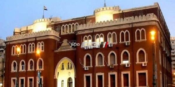 جامعة الإسكندرية تمنح العاملين والأساتذة نصف يوم اجازة أيام الاستفتاء