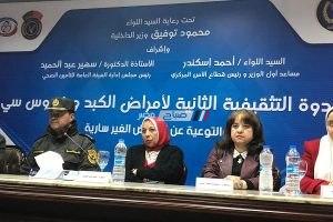 افتتاح عيادات الكشف المبكر عن أورام الثدى بثلاث محافظات منها الإسكندرية
