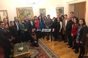 """سفارة مصر فى بلجراد تنظم لقاءً موسعاً لمديرى كبرى المتاحف الصربية مع""""د. زاهى حواس"""""""