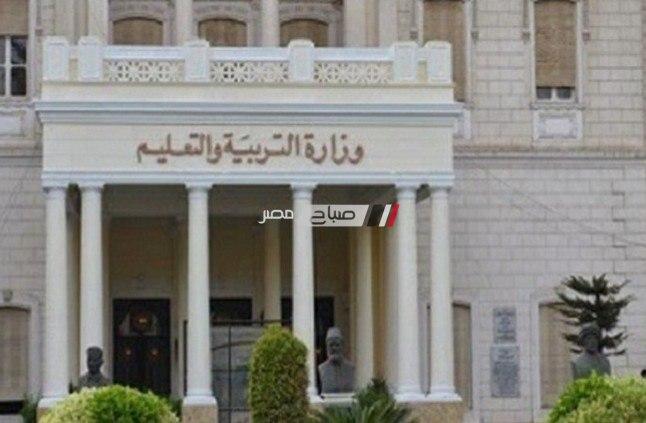 ننشر شروط التقدم لتنسيق المدارس الثانوى العام للعام الدراسى القادم - موقع صباح مصر