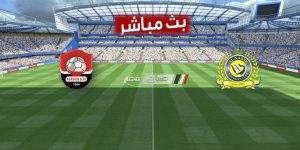مشاهدة مباراة النصر والرائد بث مباشر