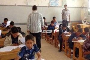 الآن نتيجة الصف الخامس الابتدائي محافظة القاهرة 2019 نصف العام