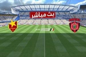مشاهدة مباراة إتحاد الجزائر والمريخ بث مباشر