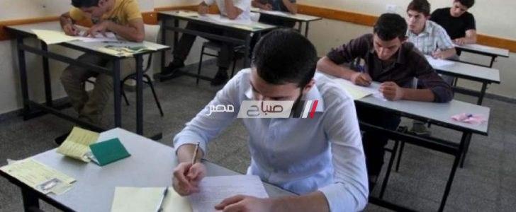 جدول امتحان الصف الأول الثانوي الترم الثاني 2019