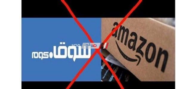بالصور حملة مقاطعة لأمازون بعد إساءتها للإسلام بعرضها مفروشات المرحاض عليها رسومات للمساجد وآيات قرآنية