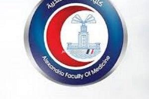 مركز السموم بجامعة الإسكندرية يحذر من استخدام السجائر الإلكترونية