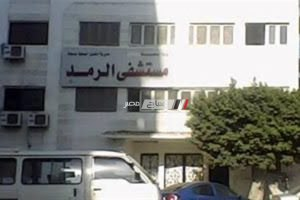 مستشفي الرمد تطلق مبادرة سلامة عيونك بالإسكندرية