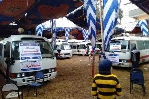 انطلاق قافلة طبية شاملة المجانية بقرية كفر المنازلة