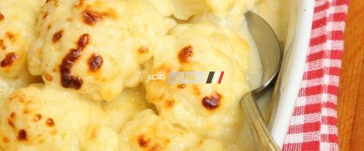 صينية قرنبيط بالبشاميل لذيذة و سهلة التحضير على طريقة نجلاء الشرشابي