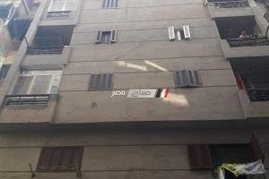 بالصور تنفيذ قرارات إزالة عقارات مخالفة في حى وسط بالإسكندرية