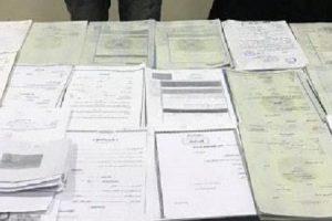 القبض على تشكيل عصابي تخصص فى تزوير المحررات الرسمية المنسوب صدورها للشهر العقارى بالإسكندرية