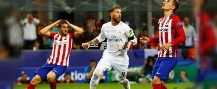 نتيجة مباراة أتلتيكو مدريد وريال مدريد