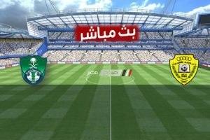 نتيجة مباراة الوصل والأهلي البطولة العربية