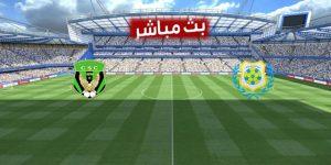 مشاهدة مباراة الإسماعيلي والنادي الرياضي القسنطينى بث مباشر
