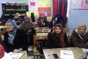 ختام فاعليات تدريب اللغة الانجليزية لمعلمي المرحلة الابتدائية بدمياط الجديدة