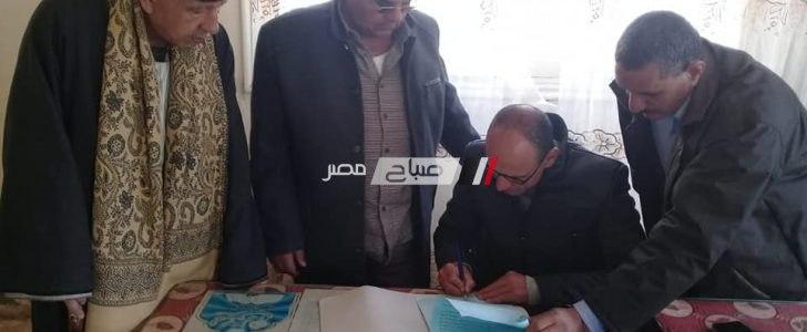 """مواطن يتبرع بـ ١٢٢٥متر مربع لاقامة محطة صرف بالبحيرة تحت شعار """"كلنا نعمل من أجل مصر"""""""