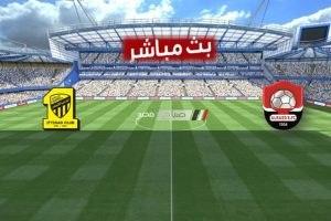 مشاهدة مباراة الرائد والاتحاد بث مباشر