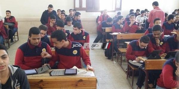 وزارة التعليم تنشر امتحان اللغة العربية للصف الأول الثانوي على موقع الوزارة