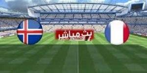 مشاهدة مباراة فرنسا وأيسلندا بث مباشر