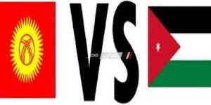 مشاهدة مباراة قيرغيزستان والأردن بث مباشر