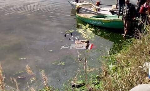 العثور على جثمان طالب فى مجرى مائى النيل فى العياط