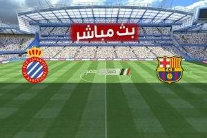 نتيجة مباراة برشلونة وإسبانيول الدورى الاسبانى