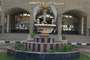 تعليم الاسكندرية تنتهي من الاستعداد لبدء العام الدراسي الجديد