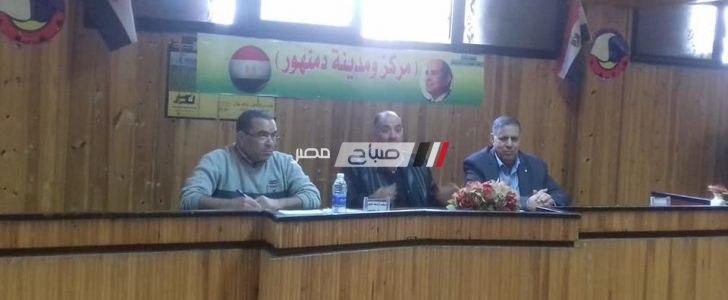 رئيس محلية دمنهور يعقد الاجتماع التنفيذي للمركز والمدينة