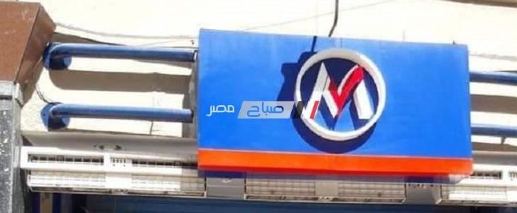 غلق وتشميع مول شهير بمنطقة سموحة بالإسكندرية