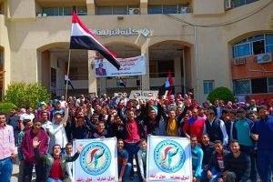 مسيرة طلابية بدمياط لحث المواطنين على المشاركة في الاستفتاء على التعديلات الدستورية … صور