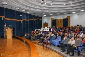 """ندوة بعنوان """"المشاركة السياسية والتعديلات الدستورية"""" بهيئة ميناء دمياط"""