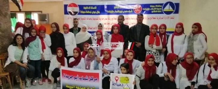 ورش عمل حوارية للتوعية بأهداف التنمية المستدامة لجماعة البيئة بمركز شباب أبو جريدة