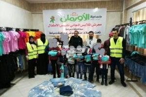 بمشاركة 250 طفل … معرض خيرى لتوزيع الملابس بالمجان بدمياط
