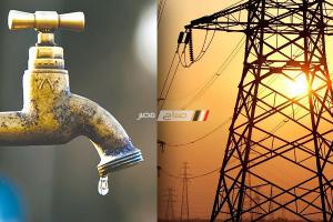 انقطاع التيار الكهربائي عن عدة مناطق في غرب المنصورة غدا