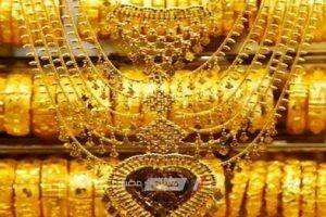أسعار الذهب في السعودية اليوم الثلاثاء 22-10-2019