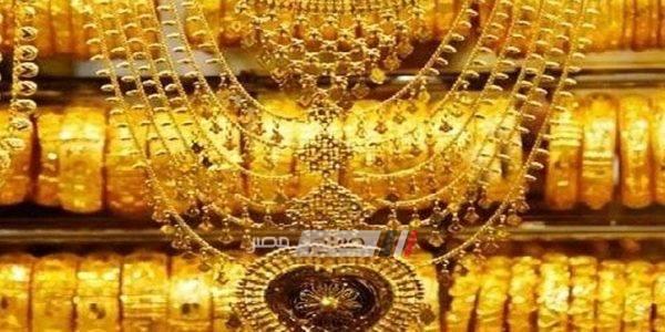 أسعار الذهب فى مصر اليوم الخميس 16-5-2019