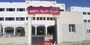 أسماء أوائل الشهادة الإعدادية محافظة جنوب سيناء