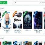 بديل موقع إيجي بست EgyBest و تطبيق جديد يقدم المسلسلات والافلام