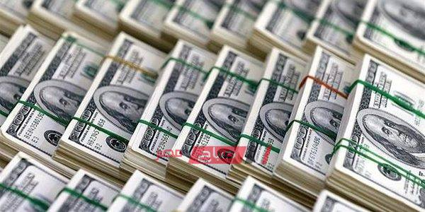 أسعار النقد الأجنبي اليوم الخميس 12-09-2019 في البنك المركزي واستقرار كبير في سعر الدولار أمام الجنية المصري
